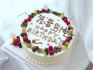 提前祝你生日快乐句子(30句)