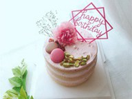 女孩12岁生日祝福语(30句)
